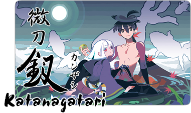katanagatari_